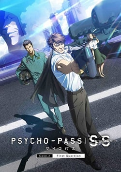 Psycho Pass Sinners of the System Case 2 - First Guardian BD Sub Indo
