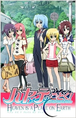 Hayate no Gotoku Heaven Is a Place on Earth Sub Indo