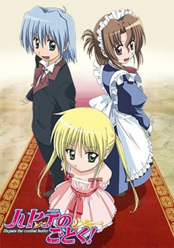 Hayate no Gotoku Season 1 Sub Indo Batch Eps 1-52 Lengkap