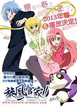 Hayate no Gotoku Season 4 Sub Indo Batch Eps 1-12 Lengkap