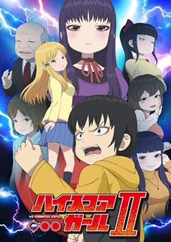 High Score Girl II Sub Indo Batch Eps 1-9 Lengkap
