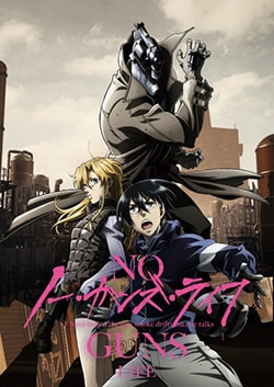 No Guns Life Sub Indo Batch Eps 1-12 Lengkap