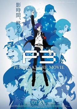 Persona 3 the Movie 4 BD Sub Indo