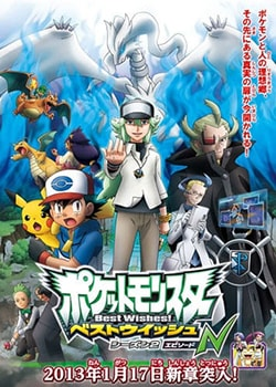 Pokemon Best Wishes! Season 2 Episode N Sub Indo Batch Eps 1-14 Lengkap