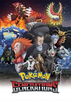 Pokemon Generations Sub Indo Batch Eps 1-18 Lengkap
