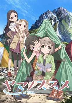 Yama no Susume Season 1 BD Sub Indo Batch Eps 1-12 Lengkap