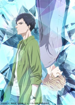 Housekishou Richard-shi no Nazo Kantei Sub Indo Batch Eps 1-12 Lengkap