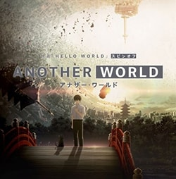 Another World BD Sub Indo Batch Eps 1-3 Lengkap