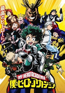 Boku no Hero Academia Season 1 BD Sub Indo Batch Eps 1-13 Lengkap