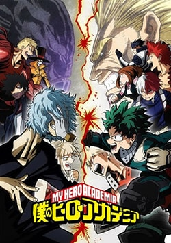 Boku no Hero Academia Season 3 BD Sub Indo Batch Eps 1-25 Lengkap