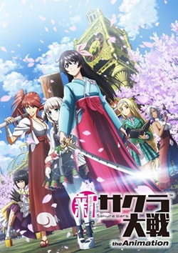 Shin Sakura Taisen the Animation Sub Indo Batch Eps 1-12 Lengkap
