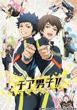 Cheer Danshi Sub Indo Batch Eps 1-12 Lengkap