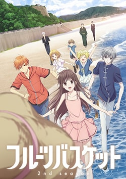 Fruits Basket Season 2 Sub Indo Batch Eps 1-25 Lengkap