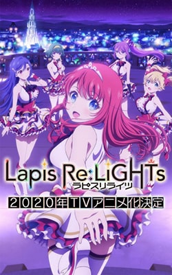 Lapis Re LiGHTs Sub Indo Batch Eps 1-12 Lengkap