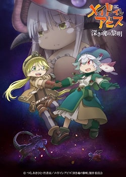 Made in Abyss Movie 3 Fukaki Tamashii no Reimei BD Sub Indo