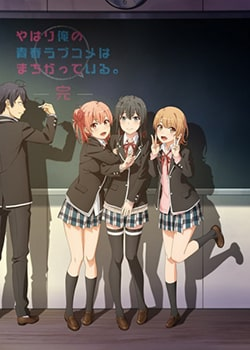 Oregairu Season 3 Sub Indo Batch Eps 1-12 Lengkap