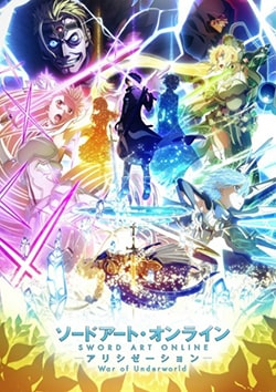 Sword Art Online Alicization War of Underworld Season 2 Sub Indo Batch Eps 1-11 Lengkap